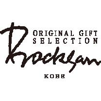 神戸洋藝菓子ボックサン(Bocksun)