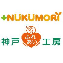 +NUKUMORI 神戸ふれあい工房