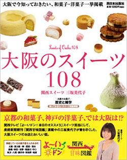 ks_20130920book