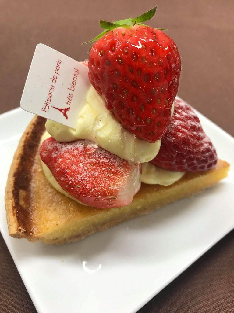 太山寺苺のタルト