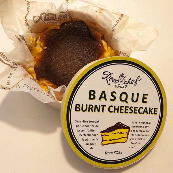 バスクチーズウェブ